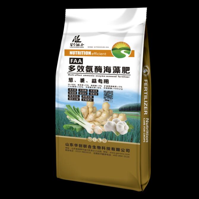 多效氨酶海藻肥--葱姜蒜